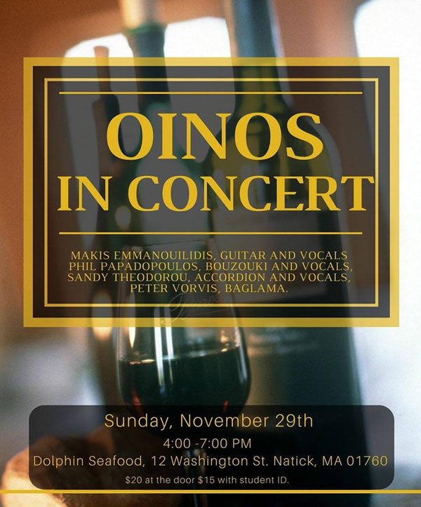 Oinos in Concert
